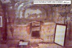 goa-ashabul-kahfi-dr-dalam